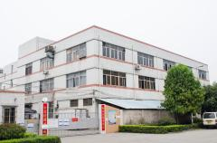 Jiangmen Enterprising Lighting Co., Ltd.