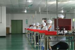 Shenzhen Smart Trading Co., Ltd.