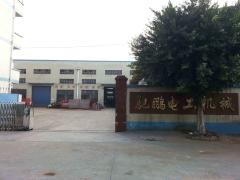 Foshan Nanhai Chipeng Electrical Machinery Co., Ltd.