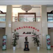 Ningbo Aurich Electronics Co., Ltd.