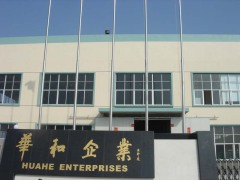 Huahe Heavy Industries Co., Ltd.