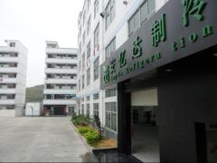 Shen Zhen Anyda Refrigeration Equipment Co., Ltd.