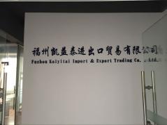 FUZHOU KAIYITAI IMPORT AND EXPORT TRADING CO., LTD.