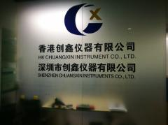 Shenzhen Chuangxin Instruments CO., LTD.