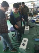 Shenzhen Newerton Technology Co., Ltd.