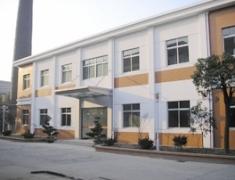 Wuxi Gorunjie Natural-Pharma Co., Ltd.