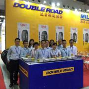 Qingdao Double Road Tyre Co., Ltd.