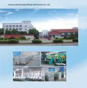 Yuyao Shangling Electrical Appliance Co., Ltd.