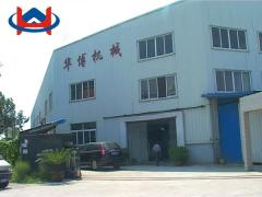 Ruian Huabo Plastic Packing Machinery Co., Ltd.
