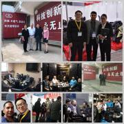 Wuhan Jinlan Engine Co., Ltd.