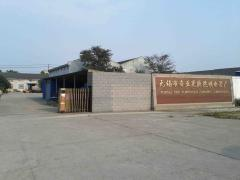 Wuxi Qiya Lighting and Electric Appliance Factory