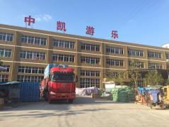 Zhejiang Zhongkai Amusement Equipment Co., Ltd.