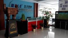 Shenzhen Wale Group Co., Ltd.