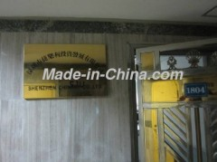 Shenzhen Chinary Co., Ltd.