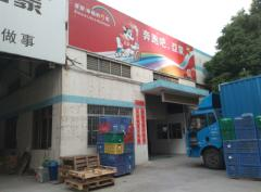 Zhongshan Aimore Electric Manufacturing Co., Ltd.
