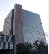 Ningbo Govi Auto Parts Co., Ltd.