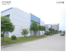 Jiangsu Yuquan Import & Export Co., Ltd.