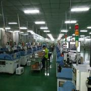 Dongguan Sky Star Electronic Technology Co., Ltd.