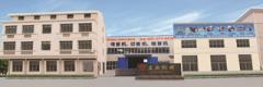 Zhangjiagang Liye Machinery Co., Ltd.