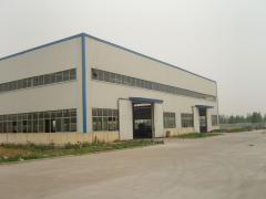 Shandong UT Trailer Parts Co., Ltd.