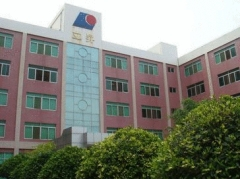 Hainan Litree Purifying Technology Co., Ltd.