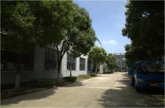 Shanghai PSEN Industrial Co., Ltd.
