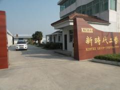 Zhenjiang Kimtex Industrial Inc.