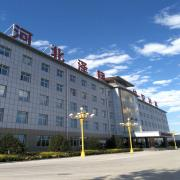 HEBEI ZEXIANG TEXTILE CO., LTD.