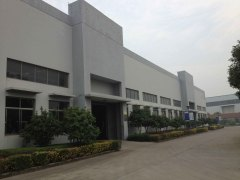 Yancheng Newbang Machinery Co., Ltd.