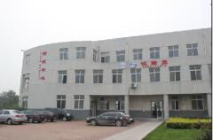 Hebei Huatong Wires & Cables Group Co., Ltd.