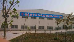 Xiamen Xinhonghua Machinery Co., Ltd.