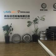 AUTOMAX TYRE CO., LTD.