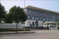 Ningbo Zhongchen Plastic Co., Ltd.