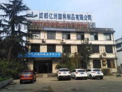 Chengdu Yizhou Plastic Manufacture Co., Ltd.