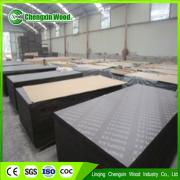 LINQING CHENGXIN ECONOMICS AND TRADE CO., LTD.