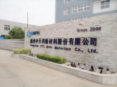 Yangzhou ZTL New Materials Co., Ltd.