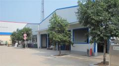 Tianqi Abrasives Co., Ltd.