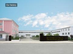 Huizhou Beauty One Industrial Co., Ltd.
