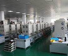 Taizhou Motiontuner Mechanical & Electronic Co., Ltd.