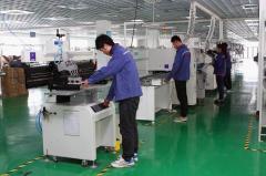 Weifang Mingrui Optoelectronics Technology Co., Ltd.