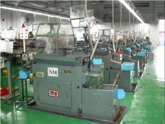 Cixi Zhengyu Electronic Co., Limited