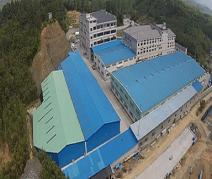 Hangzhou Linan Shenzhou Electrical Equipment Co., Ltd.