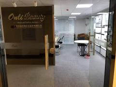 Guangzhou Onli Beauty Equipment Company Limited