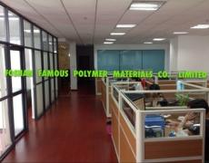 Foshan Famous Polymer Materials Co., Limited