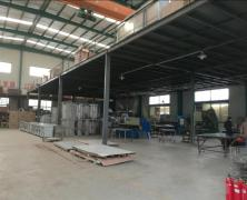 Shanghai Jingyao Industrial Co., Ltd.