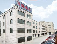 Cixi Wanjie Electronic Co., Ltd.