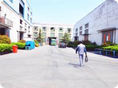 Huona (Shanghai) New Material Co., Ltd.