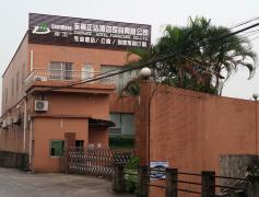 Eastmate Hotel Furniture Co., Ltd.