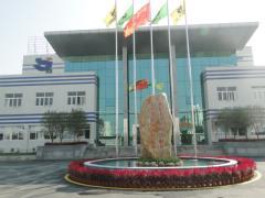 Zhuhai Aoshun Medicine Co., Ltd.