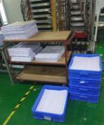 Shenzhen Starcard Technology Co., Ltd.